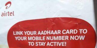 how to link aadhaar