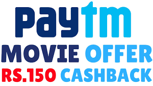 Paytm Movie coupon