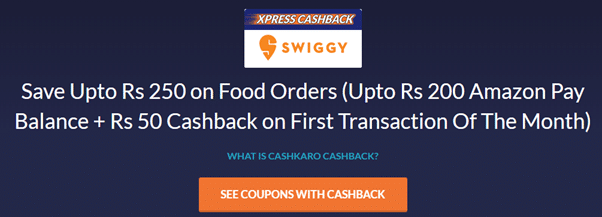 swiggy food trick