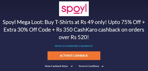 spoyl cashkaro offer