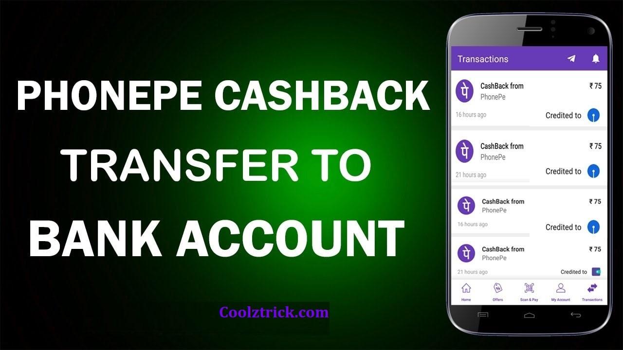 Phonepe Cashback to Bank