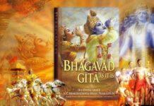 Free Srimad Bhagavad Gita